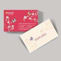 可爱蝴蝶花纹名片设计模板