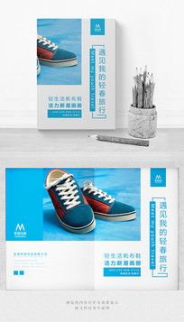 蓝色简雅休闲布鞋产品画册封面