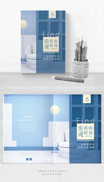 蓝色现代简雅沙发画册封面
