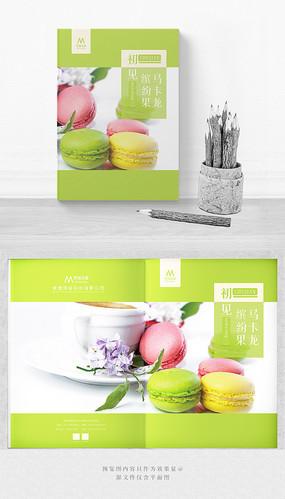 绿色清新马卡龙美食画册封面