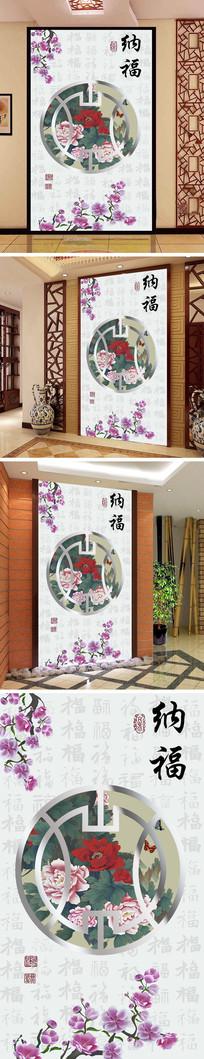 纳福蝴蝶兰牡丹玄关背景墙