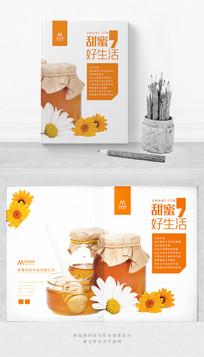 清新简雅蜂蜜美食封面