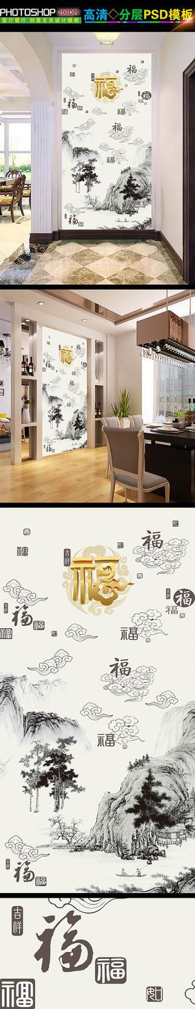 中国风百福图挂画psd模板