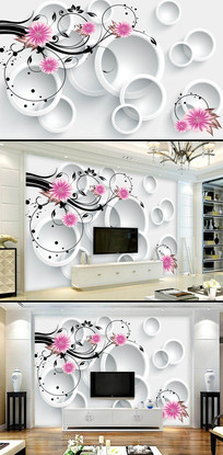 3D立体紫色花朵电视背景墙