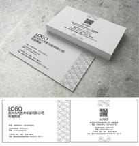 白色花纹清新简约名片