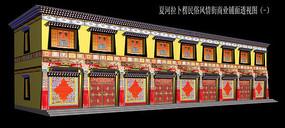 藏族商业步行街