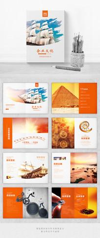 橙色简雅企业文化画册