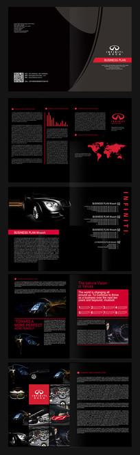 高端红色汽车企业画册