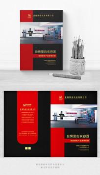 黑红大气橱柜家居产品画册封面