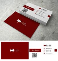 红色简洁时尚二维码名片