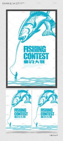 简约国际钓鱼大赛创意海报