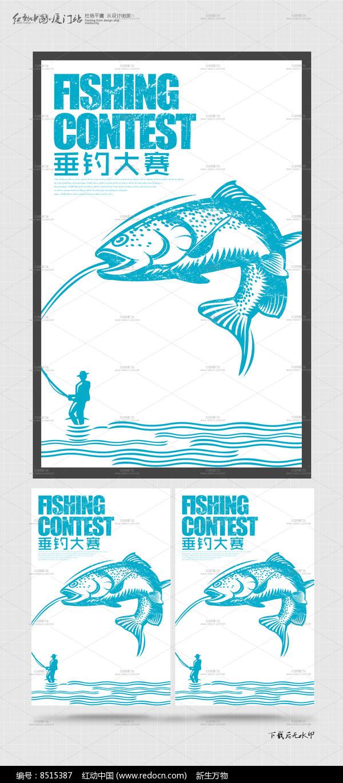 简约国际钓鱼大赛创意海报设计图片
