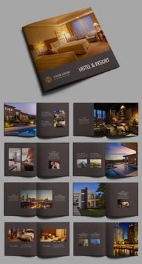 酒店宣传画册