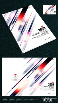 科技公司封面设计
