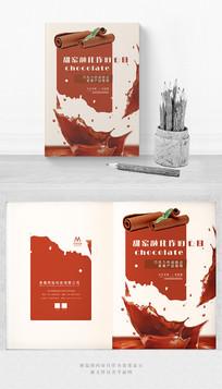 巧克力休闲甜点美食画册封面