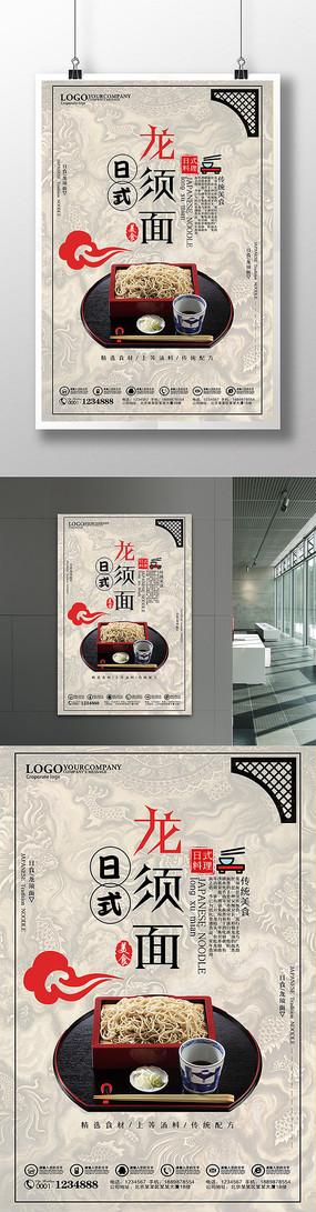 泰国美食海报设计 泰国罗勒炒鸡肉美食制作教程视频 泰式冬阴功汤图片