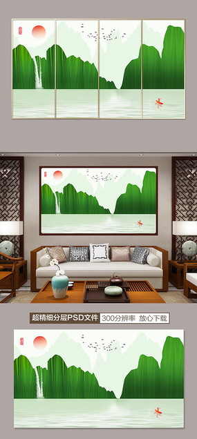 新中式写意山水水墨装饰画