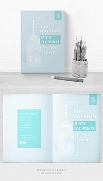 优雅蓝色母婴产品画册封面
