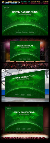 展翅绿色企业背景板