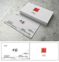 中国风茶文化名片
