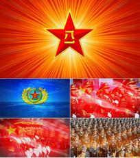 中国人民解放军进行曲舞台背景视频