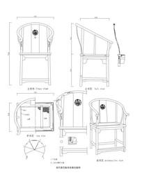 明代凤菊纹圈椅CAD图 dwg