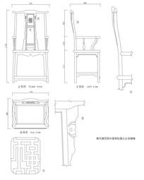 明代 福字纹官帽椅CAD