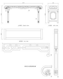清代红木卷头案CAD图纸