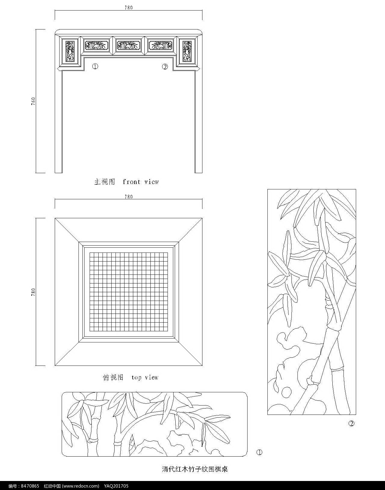 清代红木围棋桌CAD图纸图片