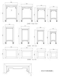 清代四联套几CAD三视图