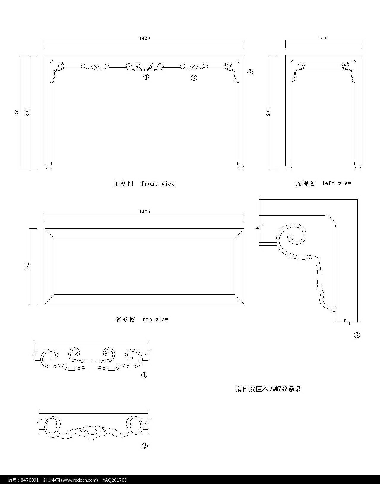 清代紫檀木条桌CAD图片
