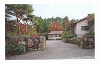 日式民宿入口景观