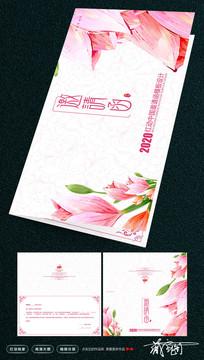 鲜花店开业邀请函模板设计
