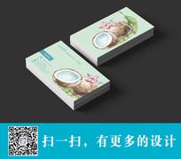 子名片电气_子名片设计素材3dv名片打印机图片部分图片