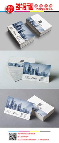动感简洁房地产名片卡片