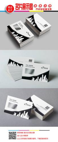 房地产动感名片卡片 PSD