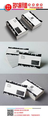 房地产简约名片卡片 PSD