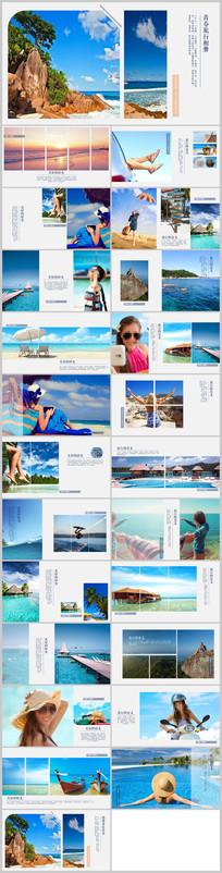 风景海景旅游相册PPT模板