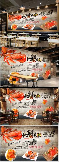 复古水泥墙大闸蟹餐厅背景墙