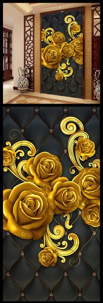 高贵金玫瑰软包立体装饰玄关