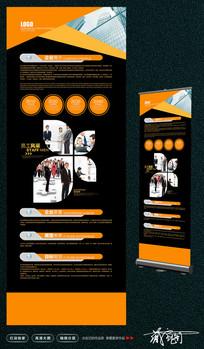 黑色大气企业易拉宝模板设计