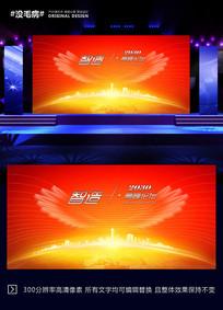 红色科技展板背景图