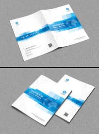 互联网大数据网络科技画册封面