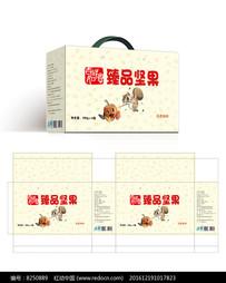 简约清新坚果榛果礼盒包装设计