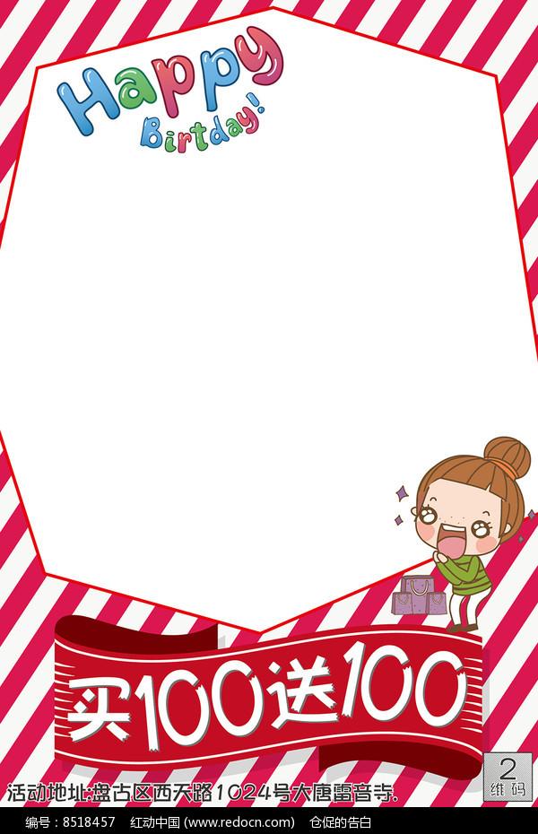 卡通水果儿童饮料海报pop 下载 1212低价来袭pop海报 下载 第二杯半价