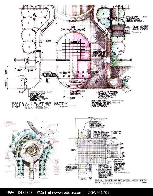 喷泉水景设计手绘图图片
