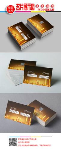 时尚炫酷房地产名片卡片 PSD