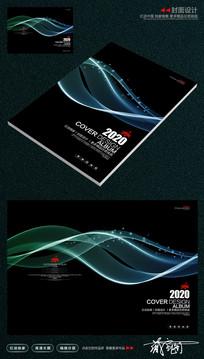 网络科技黑色封面设计