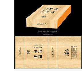 西湖龙井茶叶盒