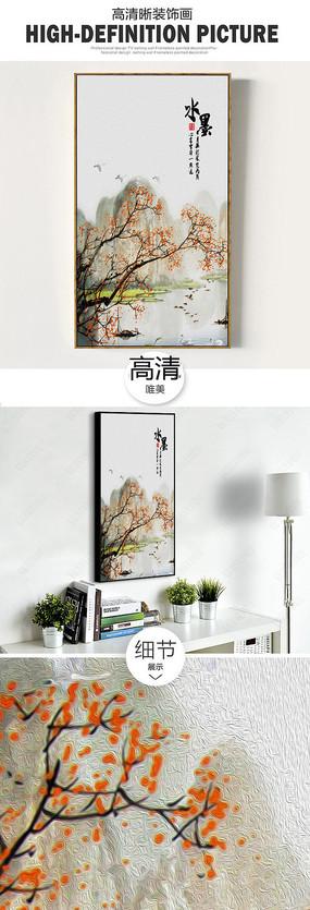 新中式水墨山水柳树时尚装饰画